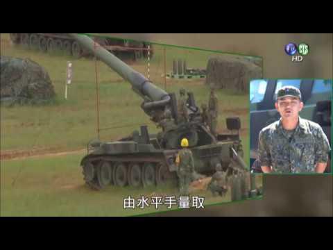 鋼鐵勁旅系列-遠距打擊,精準殲敵