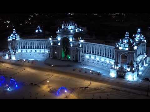 Kazan' Drone Video