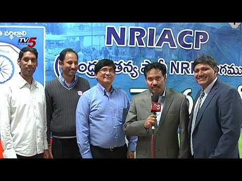 Andhra Chaitanya Party NRI Fund Collection Event | New Jersey : TV5 News