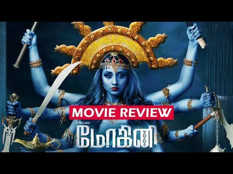 Mohini Tamil Movie Review - Trisha