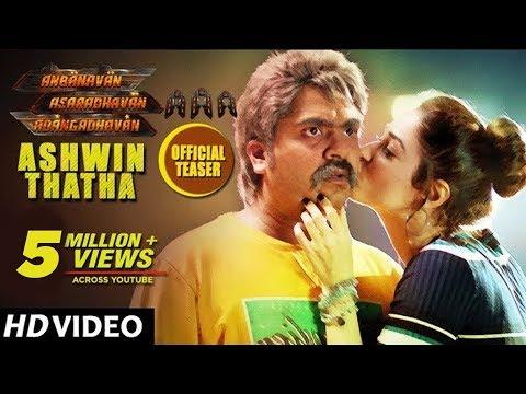 AAA - Ashwin Thatha Tamil Movie,STR,Tamannaah ,Yuvan Shankar Raja , Adhik Ravichandran