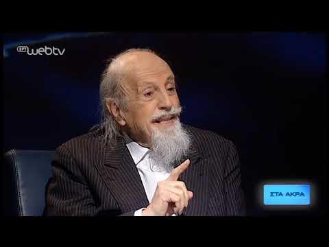ΣΤΑ ΑΚΡΑ – «Θεοδόσης Τάσιος» | 27/03/19 | ΕΡΤ