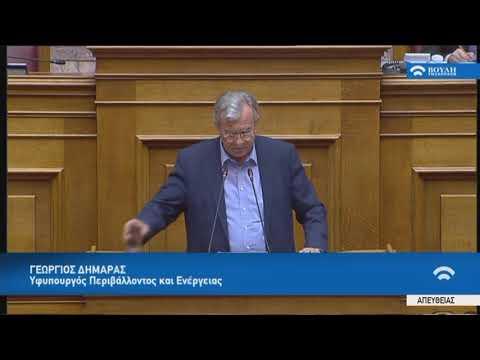 Γ.Δημαράς(Υφυπουργός Περιβάλλοντος και Ενέργειας)(Προϋπολογισμός 2019)(14/12/2018)