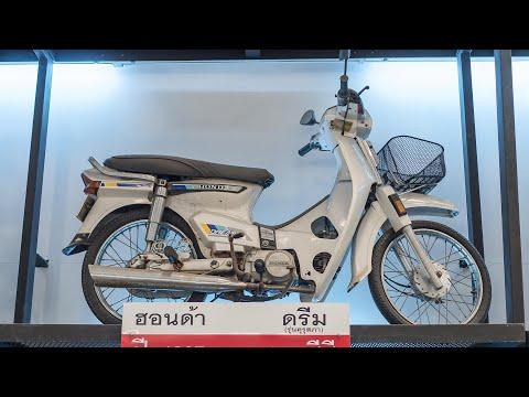 Một vòng bảo tàng xe máy cổ LHM tại Thái: nhiều mẫu xe huyền thoại, rất đáng xem | Xe.tinhte.vn - Thời lượng: 13:00.