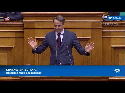 Μητσοτάκης: Ο κ. Τσίπρας χρησιμοποιεί τη συνταγματική αναθεώρηση σαν εργαλείο | 14/11/18 | ΕΡΤ