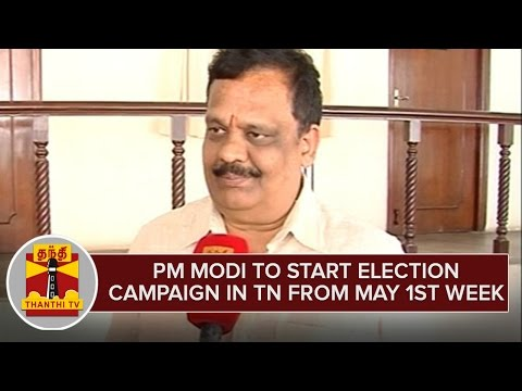 Narendra-Modi-and-Many-Union-Ministers-to-start-Election-Campaign-from-May-1st-Week--Thanthi-TV
