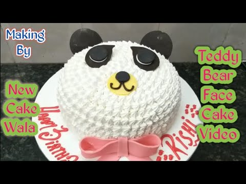 How To Make Birthday Teddy Bear Face Cake Making By New Cake Wala