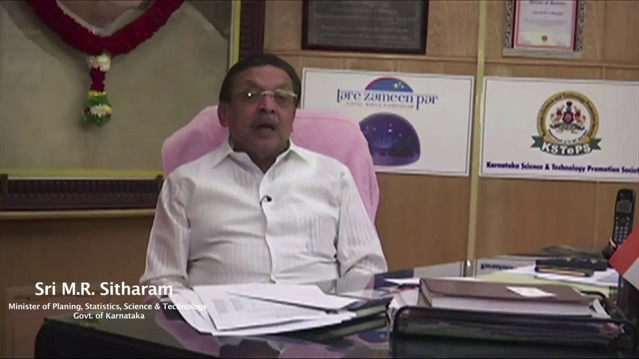 Feedback by Hon'ble Minister Shri. M.R. Seetharam