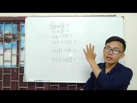 ສຸດຍອດເທັກນິກການຄູນເລກໄວ 111111 ^11111=...?