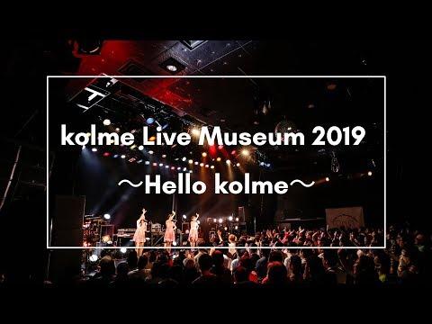 , title : 'kolme / kolme Live Museum 2019 ~Hello kolme~ (WWW X 2019.03.30) Digest'