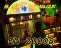 El Aioun Sidi Malouk _V_4