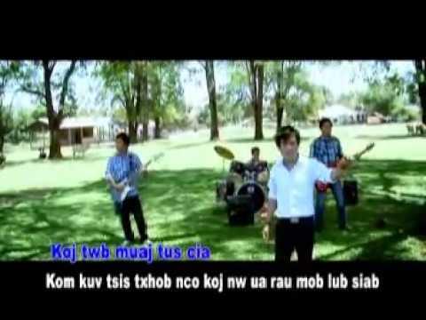 Thov Ua Tus Swb - กบเฒ่า - txiaj ntsig lauj (видео)