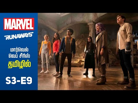Marvel Runaways Tamil dubbed web series s3 e9