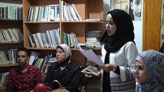 زيارة ميدانية لطلبة القدس المفتوحة التدريب الميداني لجمعية المرأة العاملة