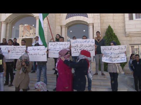 عرض صامت تعبيراً عن انتفاضة القدس 2015 - عشائر جوالة ومنجدات جامعة الخليل