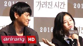 Nonton Showbiz Korea _ KANG Dong-won(강동원),  SHIN Eun-soo(신은수) Inteview _ Vanishing Time: A Boy who Return Film Subtitle Indonesia Streaming Movie Download
