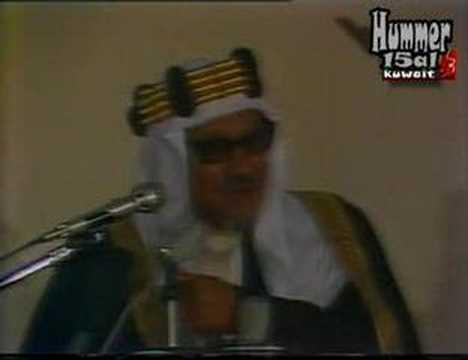 الشيخ عبدالله الجابر و مصادر اسماء مناطق الكويت