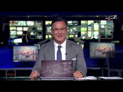 BAHRAIN NEWS CENTER : ENGLISH NEWS 18-06-2020