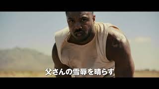TVCM15秒(レガシー編)