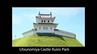 Utsunomiya Japan  city photos : Travelogue in Japan, Utsunomiya & back home, volume 56