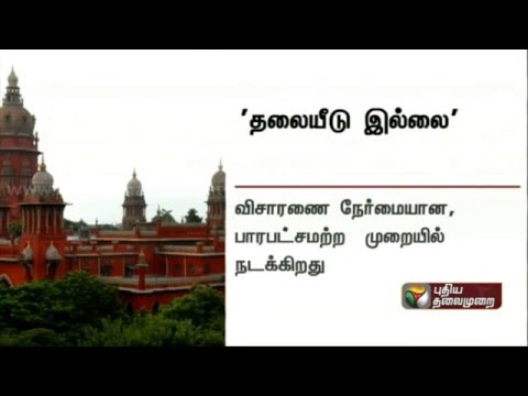 The-court-has-been-informed-that-there-is-no-interference-from-any-department-in-Vishnu-Priya-case