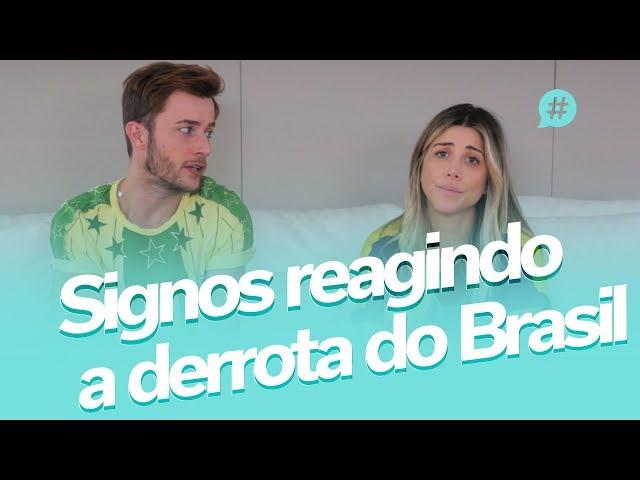 SIGNOS reagindo a derrota do Brasil na Copa! Feat. MAICON SANTINI - Mica Rocha