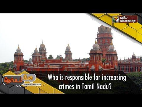 Nerpada-Pesu-Who-is-responsible-for-increasing-crimes-in-Tamil-Nadu-28-06-16