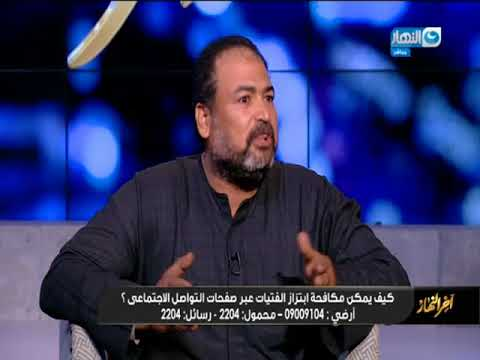 العرب اليوم - أب يقرّر إعلان وفاته على الهواء بسبب مواقع التواصل
