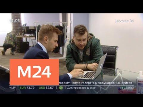Болельщикам порекомендовали покупать билеты на ЧМ-2018 на официальном сайте FIFA - Москва 24