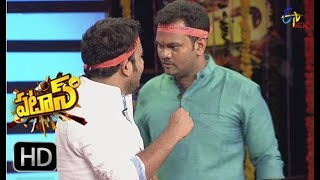 Video Patas | Getup Srinu & Rambo Ram Prasad Band Baaja Baaraat Performance | 25th August 2017  | ETV Plus MP3, 3GP, MP4, WEBM, AVI, FLV Maret 2019