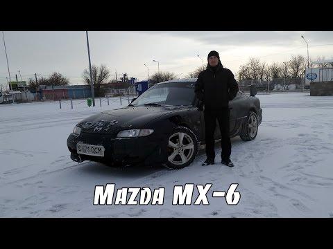 Mazda mx 6 обслуживание снимок