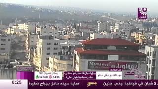 برنامج طلة فجر لقاء د.عبد القادر عقل مطر