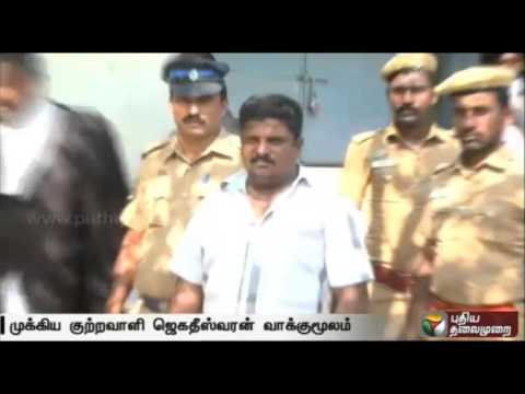 Police-searches-for-the-owner-of-the-mysterious-car-which-was-parked-till-killing-of-Shankar