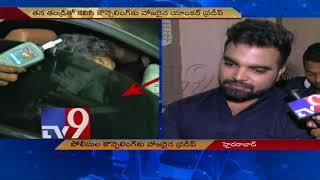 Anchor Pradeep accepts mistake over drunk & drive case - TV9 NOW