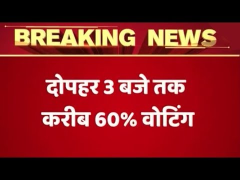 72.7% Voter Turnout Recorded Till 5 PM In Rajasthan Elections 2018 | ABP News
