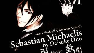 【Sebastian Michaelis - Aru Shitsuji no Nichijou 】