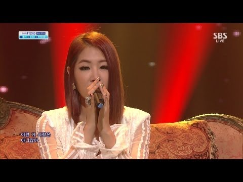 Crying - SBS Inkigayo (K-POP) Youtube : http://youtube.com/sbsmusic1 SBS Inkigayo (K-POP) Official Website : http://tv.sbs.co.kr/gayo For More Video Clips! ☞ http://n...