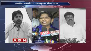 YCP Leaders Counter to Janasena Pawan Kalyan Comments