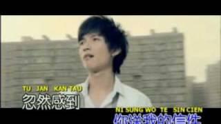 Video You Mei You Ren Kau Su Ni MP3, 3GP, MP4, WEBM, AVI, FLV Februari 2019