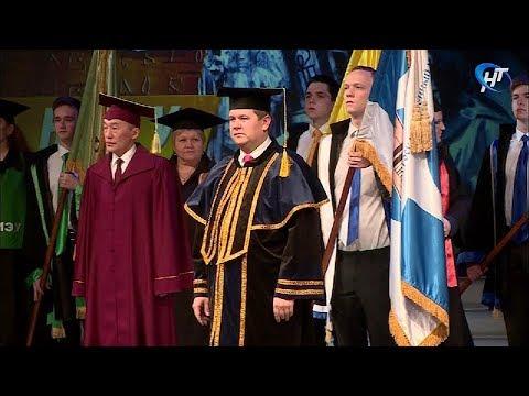 В Новгородском государственном университете отметили Ярославов день