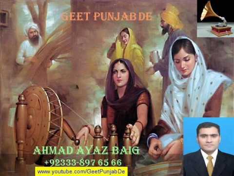 Lathey Di Chadar By Surinder Kaur