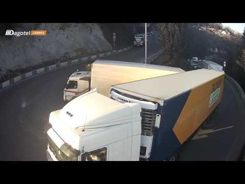 Авария в Дагомысе
