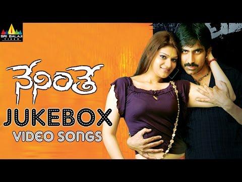 Video Neninthe Jukebox Video Songs | Ravi Teja, Siya, Puri Jagannadh | Sri Balaji Video download in MP3, 3GP, MP4, WEBM, AVI, FLV January 2017