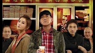 Gangster Payday / 大茶飯 movie review / 電影評論 (cantonese ver.)