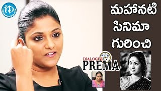 Video Swapna Dutt About Savitri's Biopic Film Mahanati || Dialogue With Prema MP3, 3GP, MP4, WEBM, AVI, FLV September 2018
