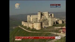 Syria Regime Forces Enter Famed Crusader Fort