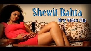 Shewit Bahta \'\'Kidi Aytbeleni\'\'