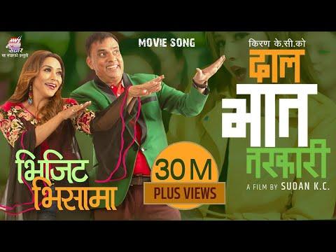 VISIT VISAMA -DAL BHAT TARKARI-New Nepali Movie Song-Hari Bansa,Niruta,Puspa,Barsha,Aachal