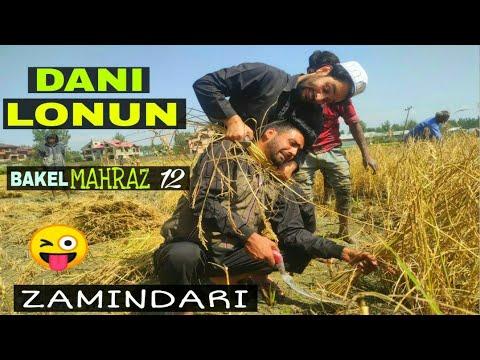 Dani Lonun Zamindari || Bakel Mahraz Part 12 by KCK
