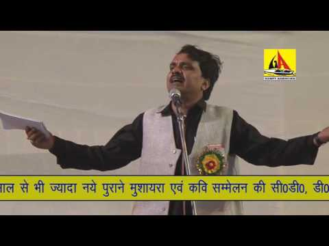 Video Asad Bastavi -ALL INDIA MUSHAIRA, JAGANPUR FAIZABAD 2016 download in MP3, 3GP, MP4, WEBM, AVI, FLV January 2017